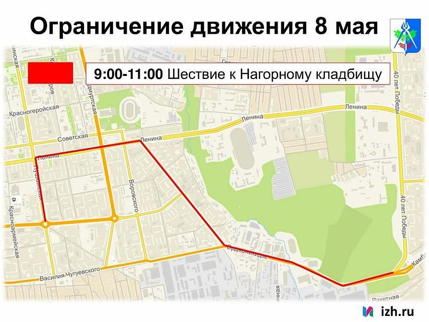 Строительные организации Ижевск на дону строительная компания морстрой
