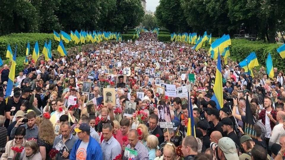 Бессмертный полк в Киеве 9 Мая 2018. ФОТО: strana.ua
