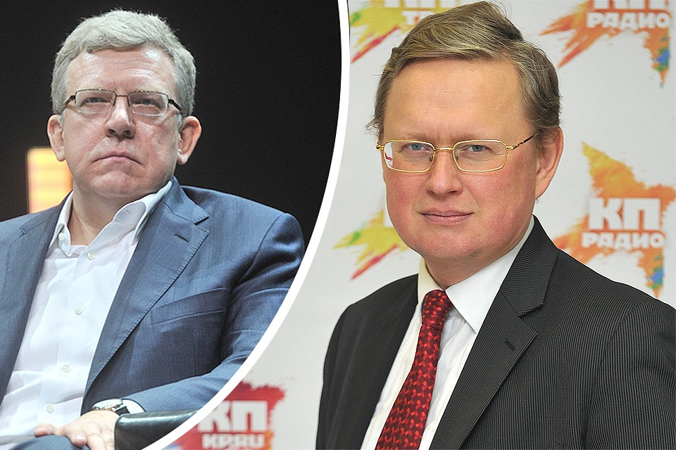 Михаил Делягин прокомментировал новость о согласии Алексея Кудрина возглавить Счетную палату