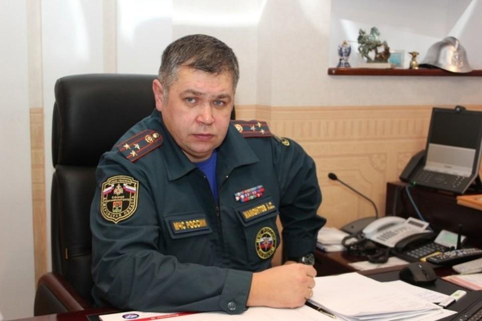 Александр Мамонтов Фото: ГУ МЧС России по Кемеровской области