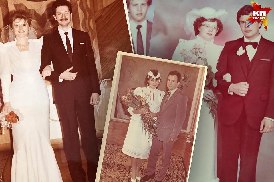 aec56222fefadc7 Выходила замуж в туфлях подруги»: какими были свадьбы 30 и 40 лет назад