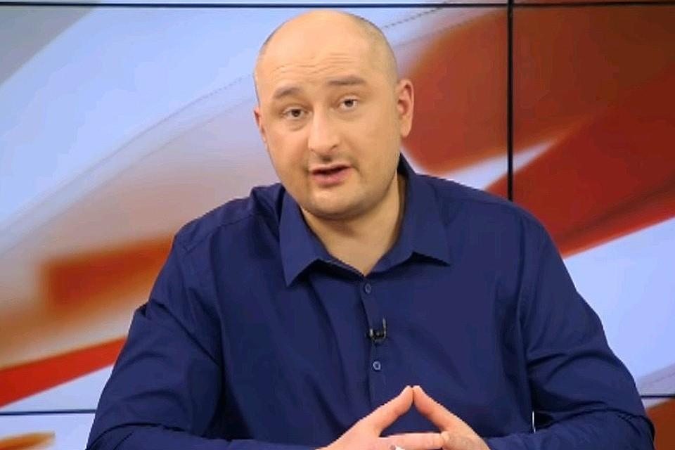В 2016 году Бабченко уехал сначала в Чехию, а затем обосновался на Украине