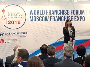 MoscowFranchiseExpo 2018 открылась в Москве