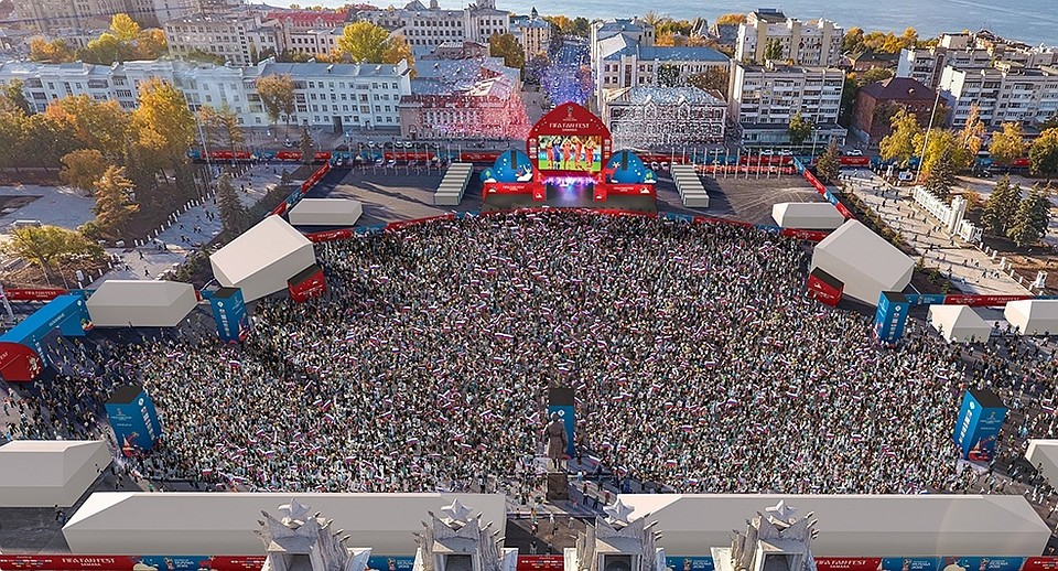 25d84b13a24c Фан-зона к ЧМ-2018 в Самаре  полная программа открытия фестиваля  болельщиков, как доехать, кого пустят на трибуны