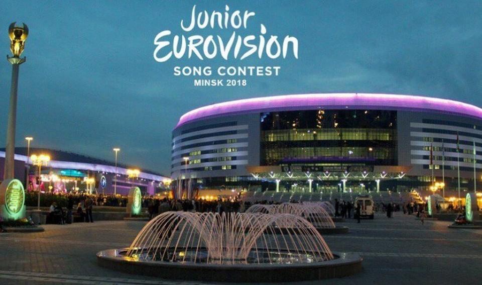 Международный конкурс «Детское Евровидение-2018» пройдет в Минске