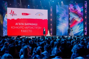 Агата Барабаш из Крымска победила в конкурсе вокалистов от компании МТС