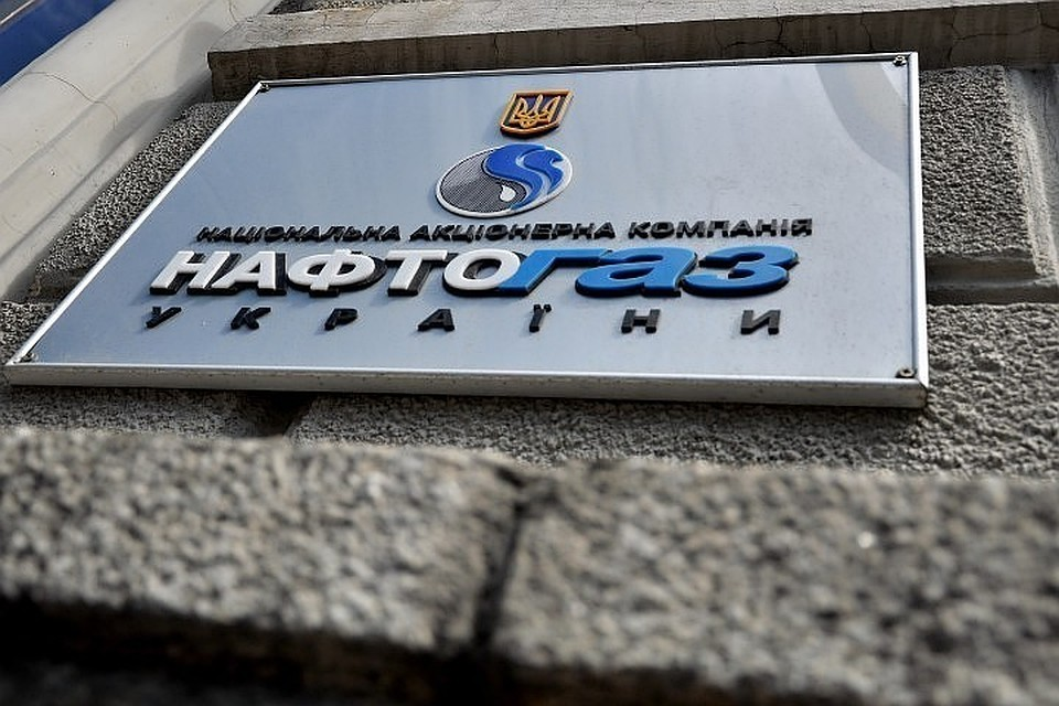 """Суд арестовал голландские активы """"Газпрома"""" для выплат """"Нафтогазу"""""""