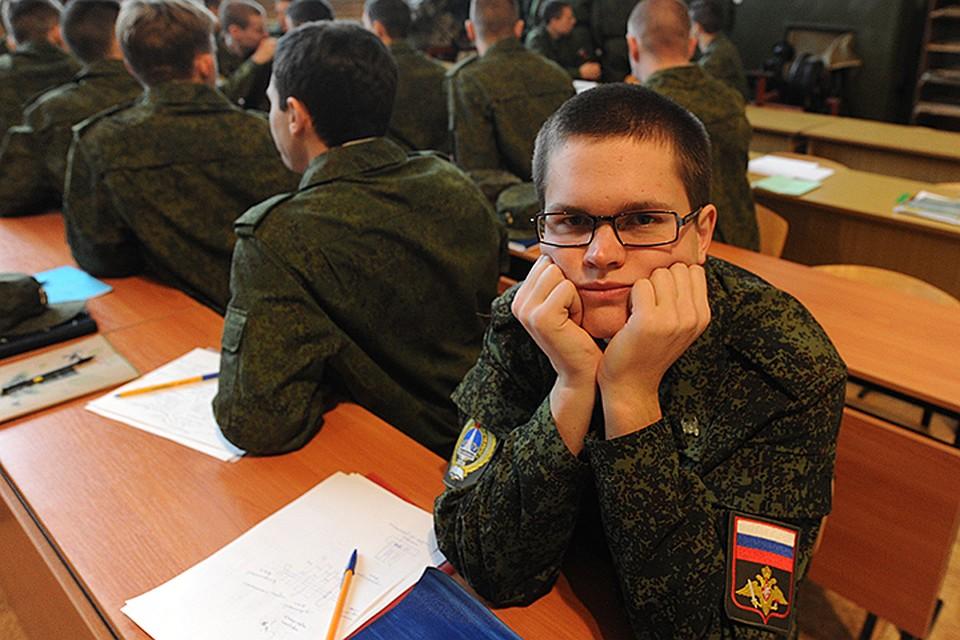 в каких вузах санкт-петербурга есть военная кафедра
