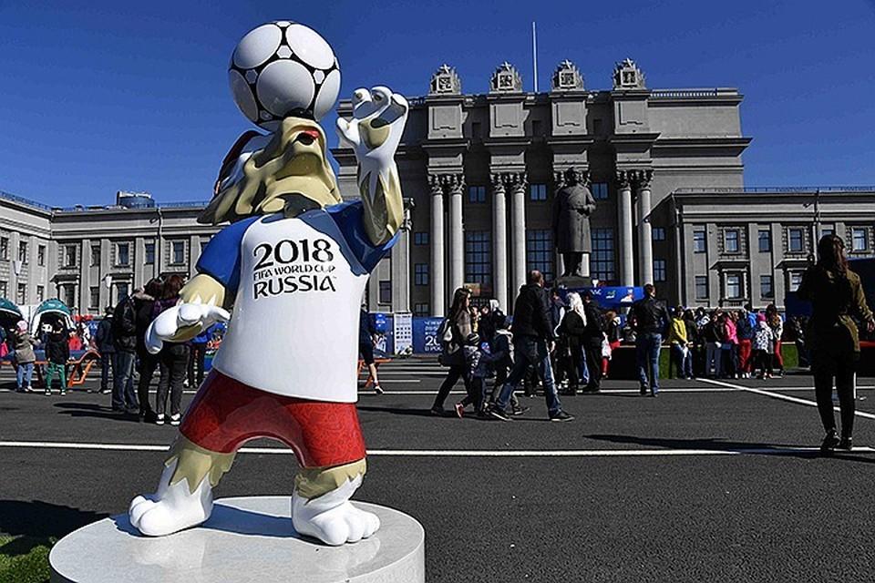 Чемпионат мира по футболу стартует в России 14 июня 2018 года