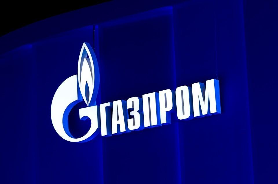 «Газпром» обжалует действия судебных приставов в Швейцарии и Нидерландах