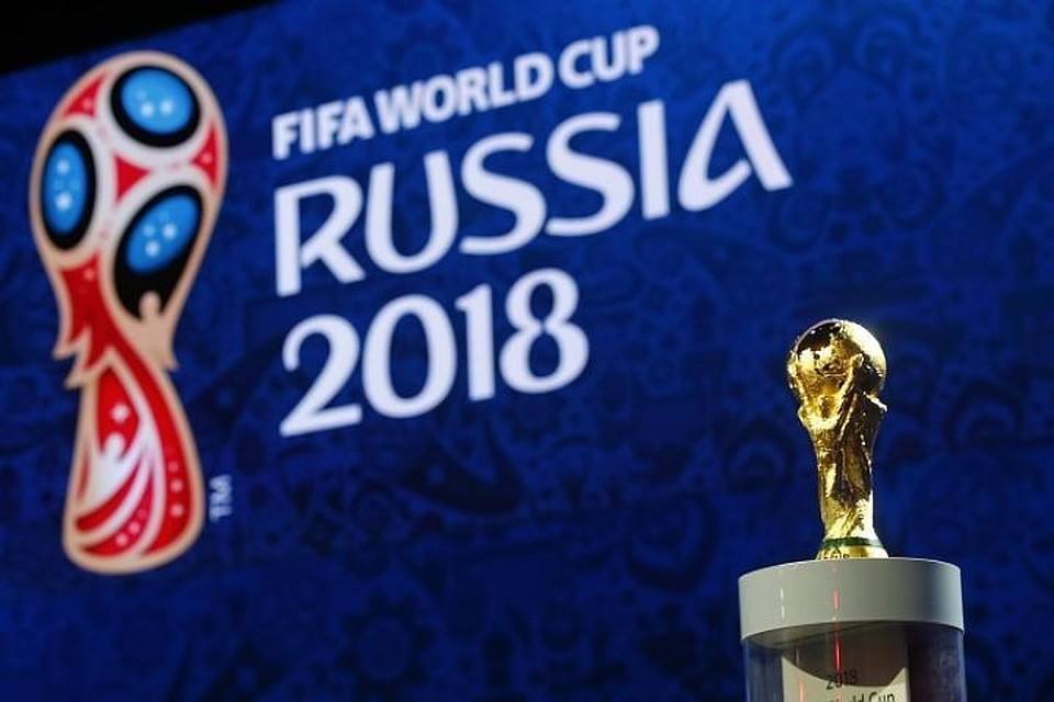 Опрос: Каждый десятый россиянин уверен в победе национальной сборной на ЧМ-2018