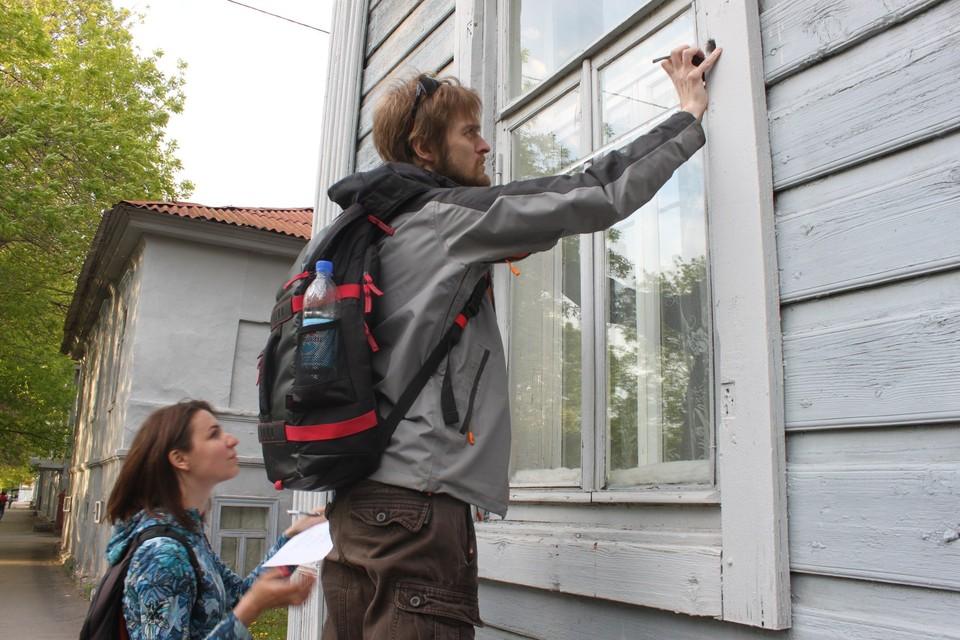 Многим домам Уфы нужна помощь. Фото: Кристина Абрамичева