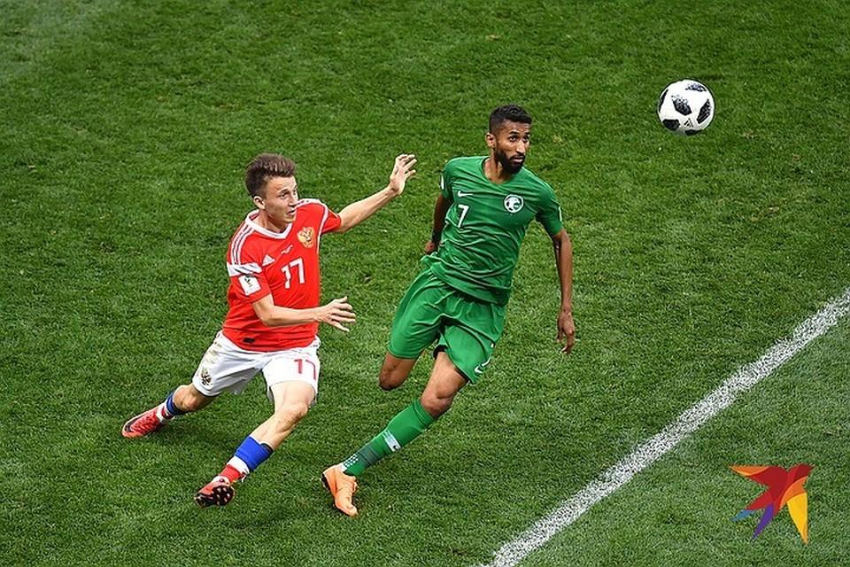 Эпизод игры россиян со сборной Саудовской Аравии