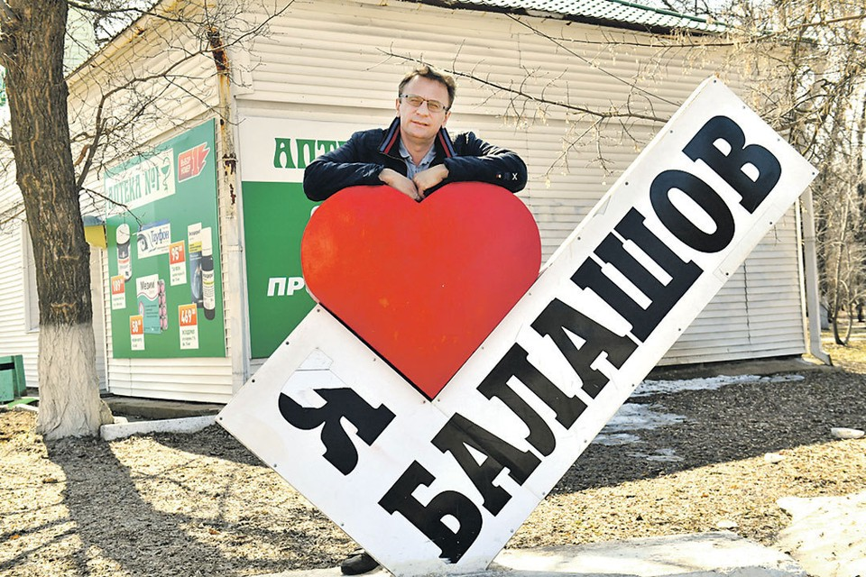 Политобозреватель «Комсомолки» в роли стажера районки ходил по городу в поисках красоты...