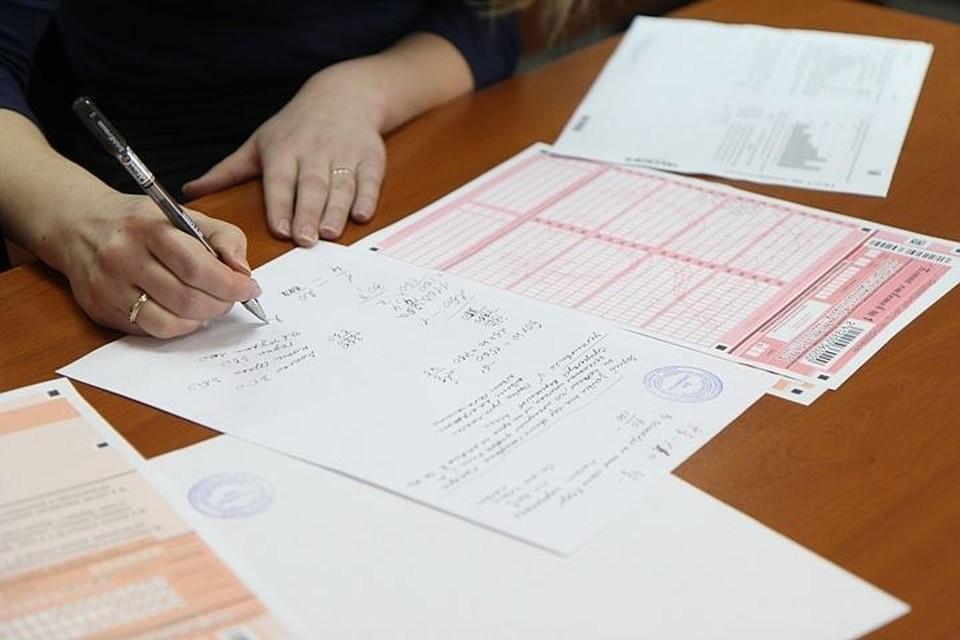 ЕГЭ 2018 по обществознанию в Иркутске: пятерых выпускников выгнали из-за сотовых и шпаргалок