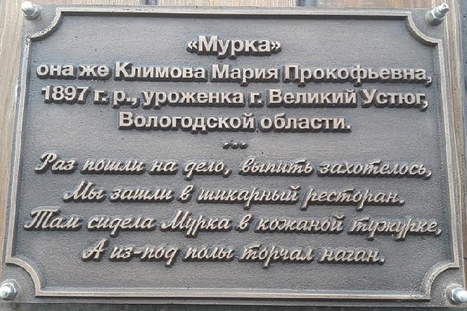 Памятник установили возле торговой точки в виде бочки, где продают пиво. Фото: facebook.com/viktor.chuchin