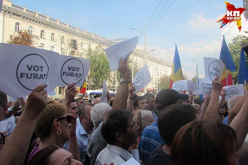 Андрей Нэстасе и его соратники намерены и дальше протестовать.