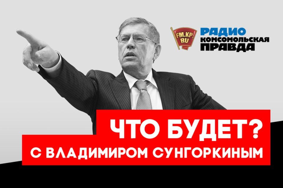 Владимир Сунгоркин: У нас появилась надежда, что к следующему чемпионату мира мы сможем побеждать гораздо больше