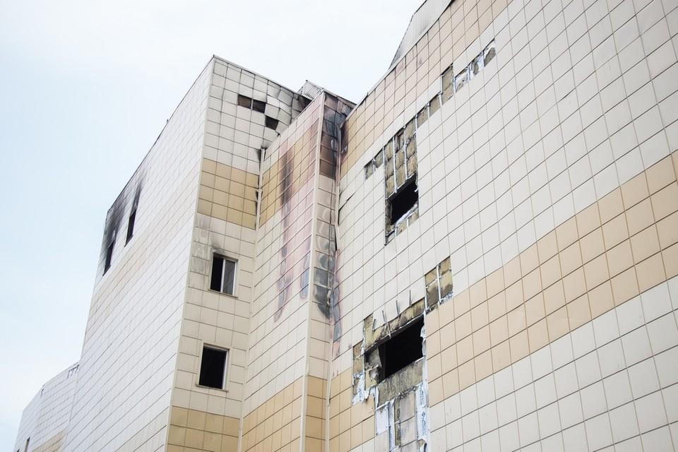 Власти Кузбасса планируют снести здание ТРЦ для строительства парка