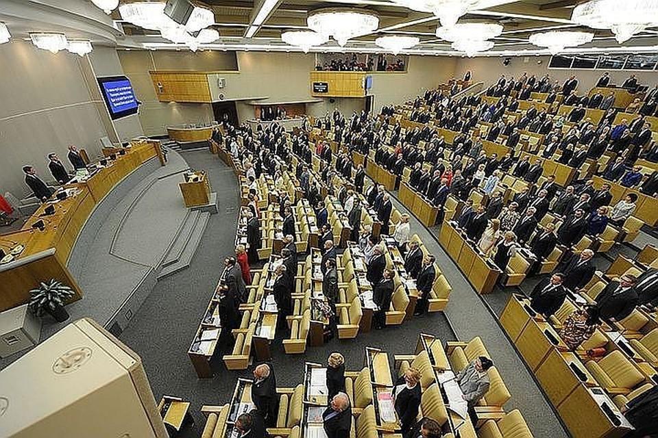 В Госдуме предложили сажать за отказ удалить из интернета запрещённую информацию