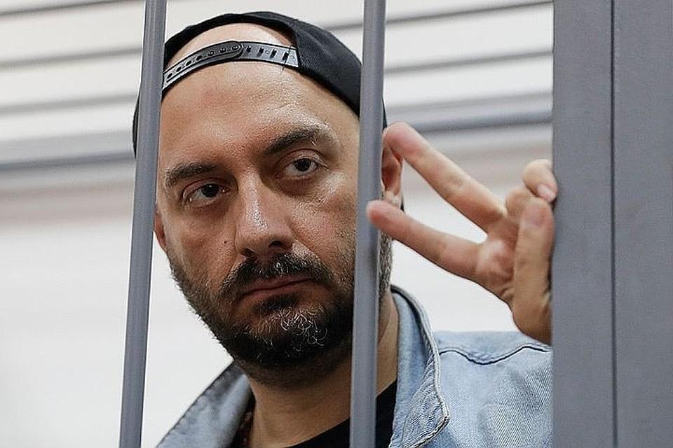 Кириллу Серебренникову могут продлить домашний арест до 22 августа