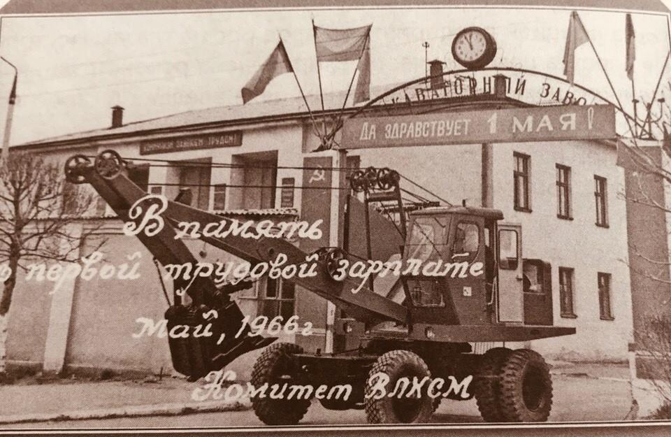 """Такие фотографии вручались молодым рабочим, получившим первую зарплату. Фото: из книги """"Комсомол - моя судьба"""""""