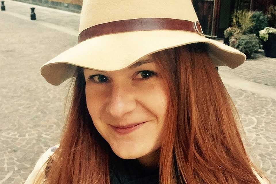 В Вашингтоне 15 июля задержали 29-летнюю Марию Бутину