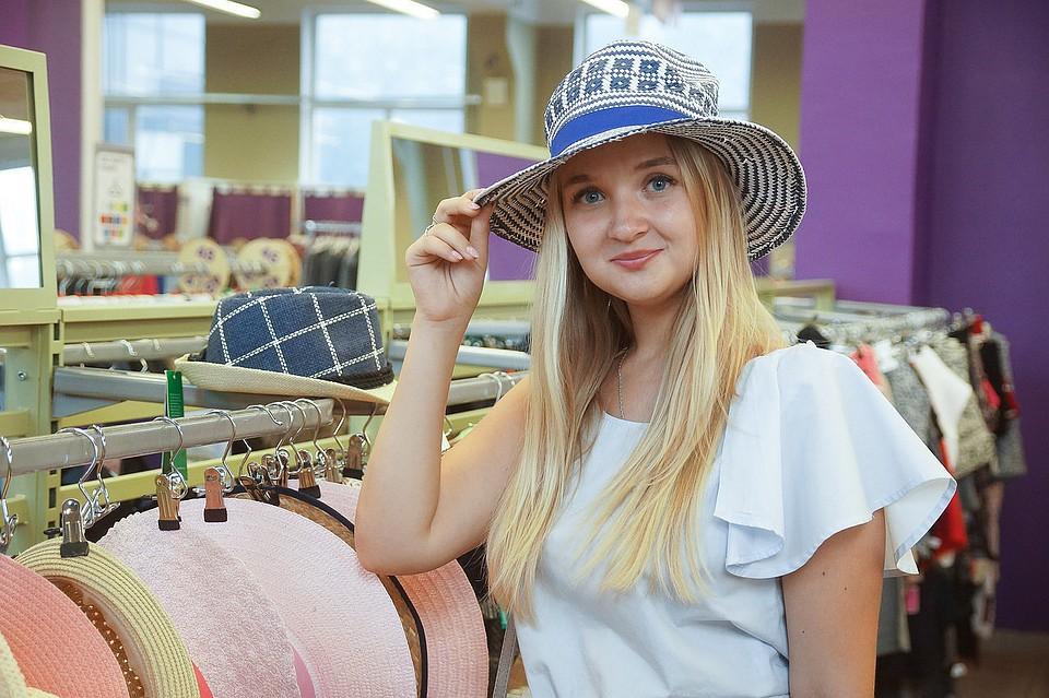 3ffbf12eda2a Летние шляпы для женщин от солнца: как выбрать и где купить в Самаре