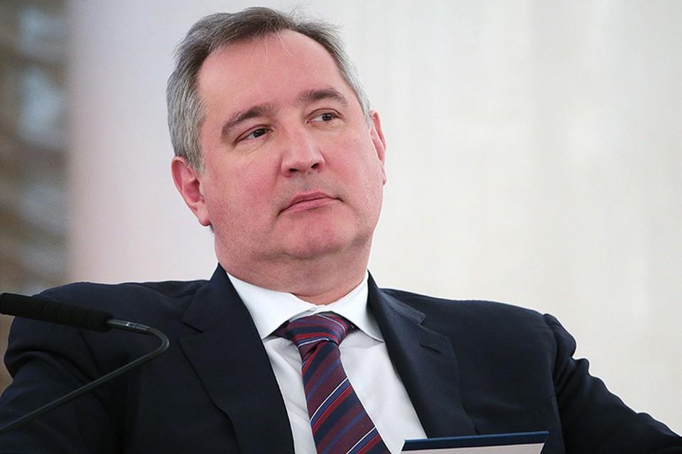 Глава Роскосмоса Дмитрий Рогозин. Фото: Михаил Метцель/ТАСС