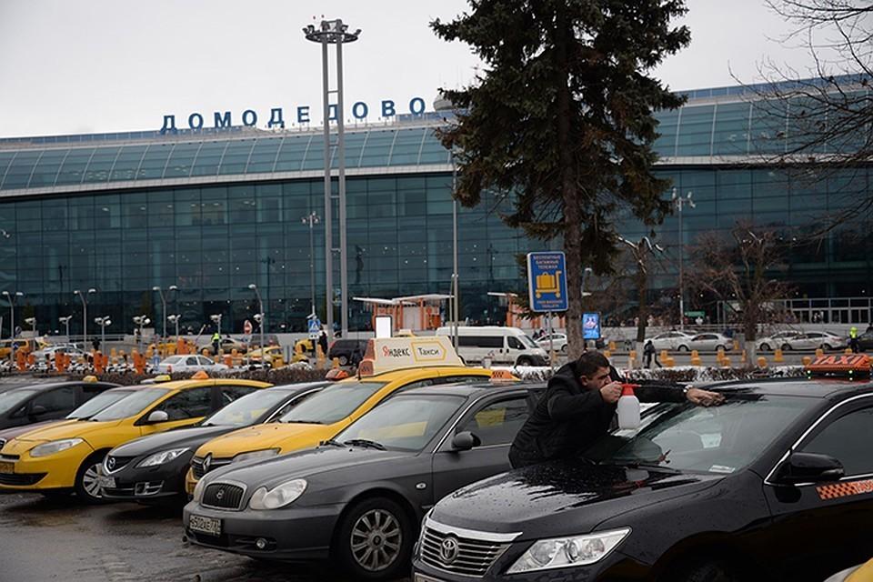 Разбойное нападение на иностранца произошло по дороге из аэропорта Домодедово в Москву