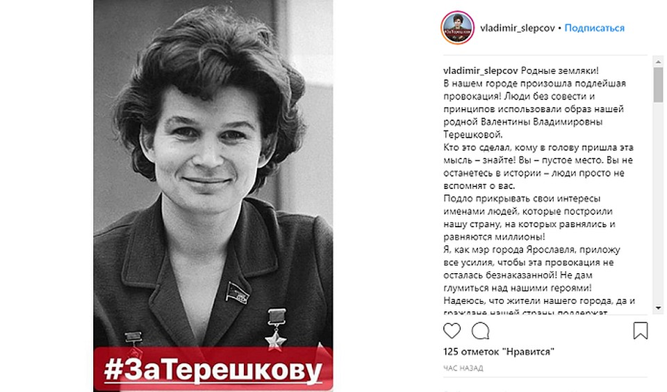 «Не дам глумиться над героями»  мэр Ярославля отреагировал на плакаты с  ярославскими депутатами Госдумы eecf8baa2af