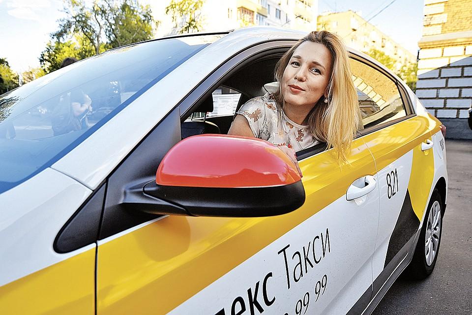 dd676c7945255 Как я работала «яндекс-таксисткой»
