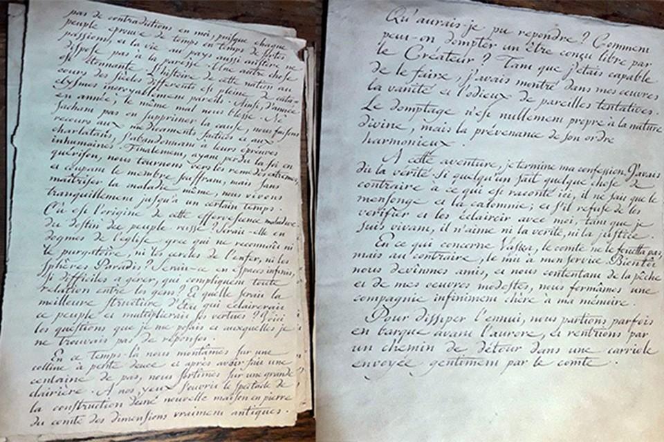 Рукопись сохранилась действительно отлично: видны буквы, возможно определить бумагу.