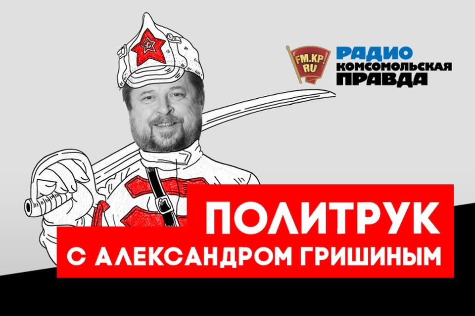 Украина собирается остановить сообщение с Россией. Кому это надо и как на это реагировать?