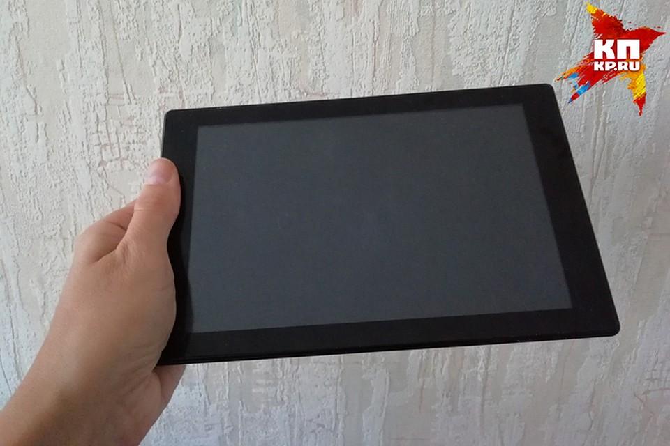 Электронные версии учебников можно установить на смартфон, планшет или домашний компьютер