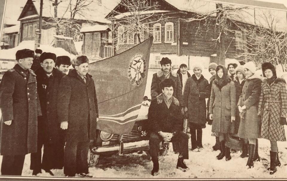 На старте автопробега. Фото: из книги «Комсомол - моя судьба»