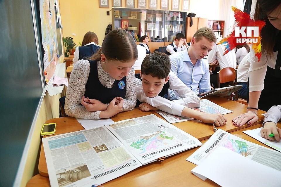 """Большая доля средств из """"депутатского миллиона"""" пошла на помощь школам и детсадам."""