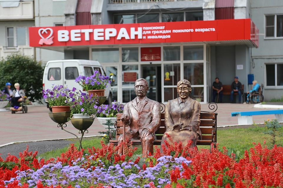 Пансионат для пенсионеров красноярск дом престарелых романовка приморский край