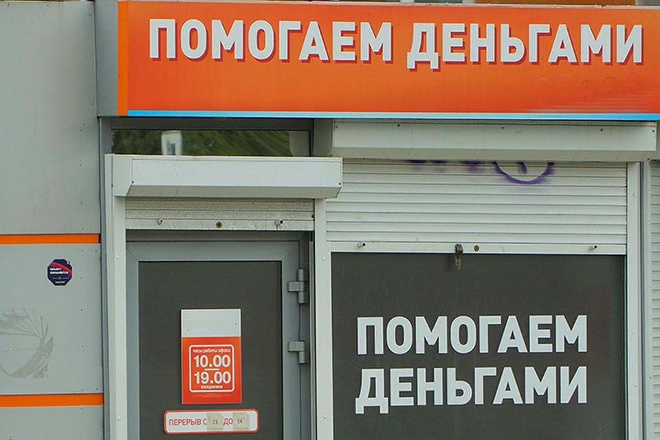 Альфа банк владикавказ кредит