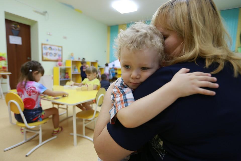 Три детсада в Вологде оборудуют для детей с ограниченными возможностями здоровья в 2019 году