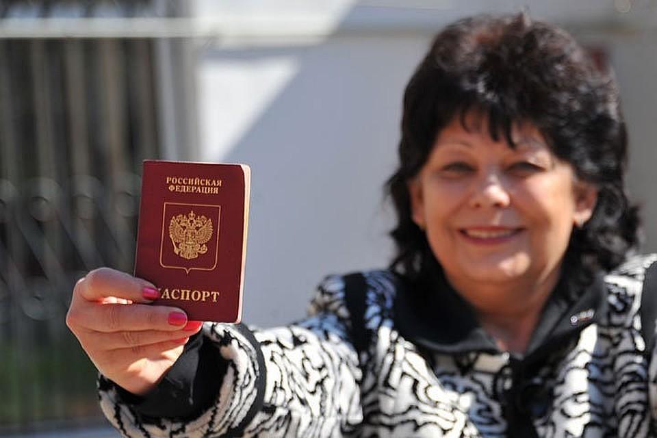 Заявление на получение гражданства рф бланк