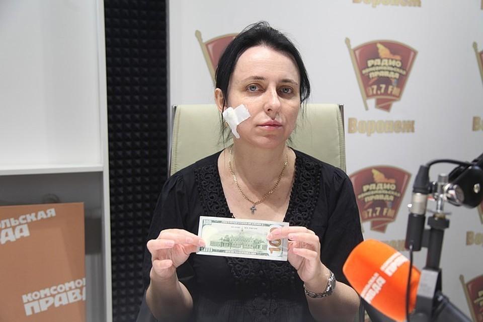 Ольга Коханова и злосчастная купюра.
