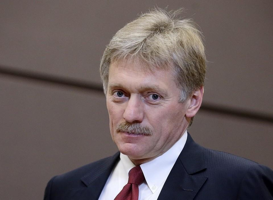 Пресс-секретарь президента России Дмитрий Песков. Фото: Михаил Метцель ТАСС
