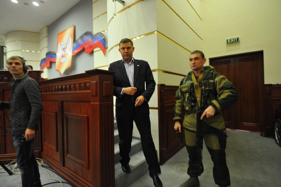 Александр Захарченко убит 31 августа 2018 года