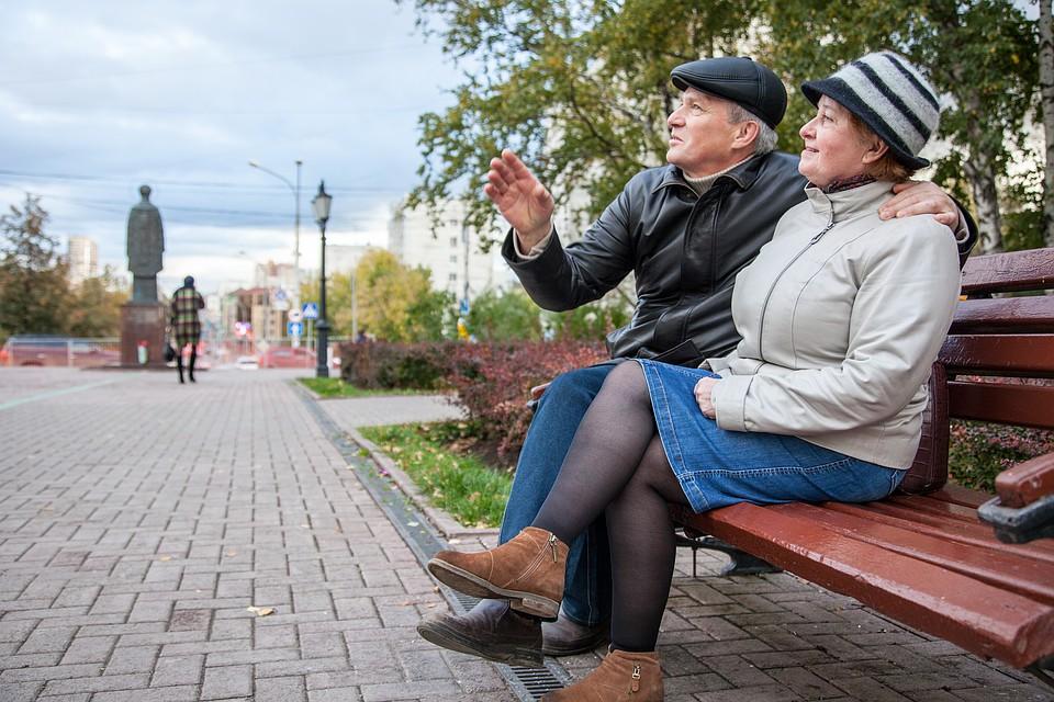 Образец справки о подтверждении стажа для пенсионного фонда