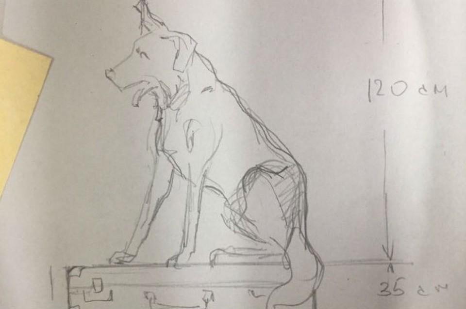 Эскиз скульптуры бездомного пса. Фото: волонтеры.