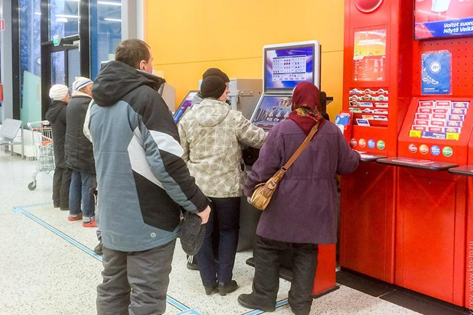 От игровой зависимости страдают порядка 100 тысяч финнов. Фото: с сайта kto-to.ru