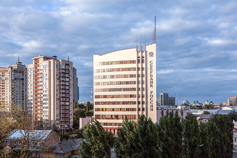 Справку из банка Железногорская 2-я улица пакет документов для получения кредита Мелиховская улица
