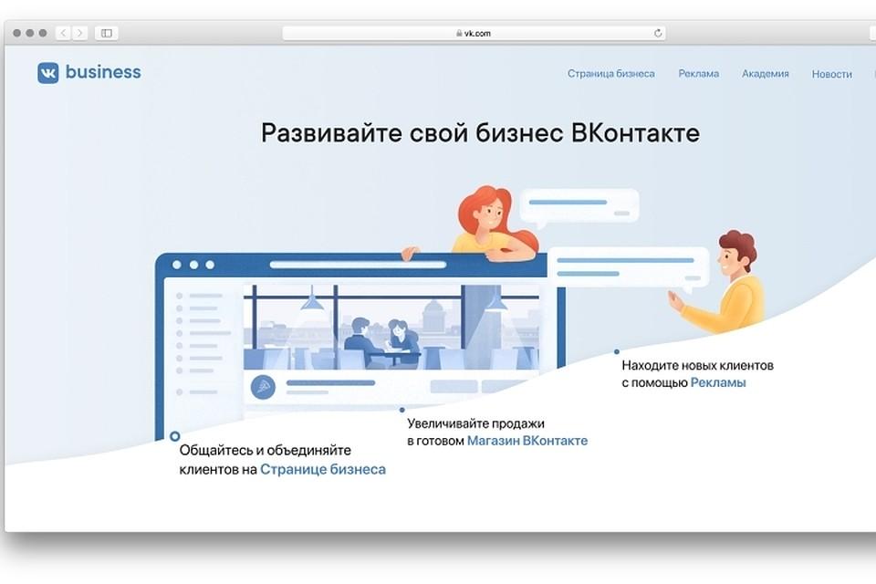 Чеки для налоговой Новикова-Прибоя набережная трудовой договор для фмс в москве Донской 3-й проезд