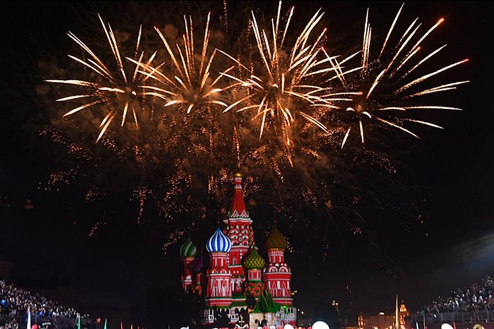 Фото день города москва 2019, мир открыток